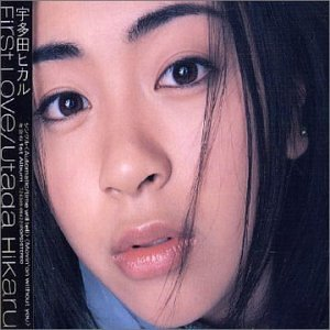 lyrics first love Utada hikaru