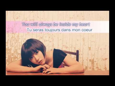 love Utada hikaru lyrics first